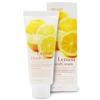 Крем для рук с экстрактом лимона 3W Clinic Limon Hand Cream
