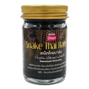 Тайский чёрный змеиный бальзам Banna Snake Thai Balm