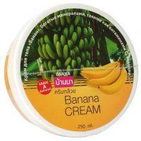 Крем для тела с экстрактом банана Banna Banana Cream