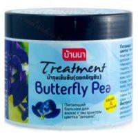 Маска для волос Мотыльковый горошек Banna Butterfly Pea Hair Treatment