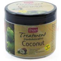 Маска для волос Кокос Banna Hair Treatment Coconut