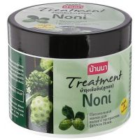 Маска для волос Нони Banna Hair Treatment Noni