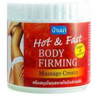 Подтягивающий согревающий массажный крем для тела Banna Hot Fast Body Firming Massage Cream