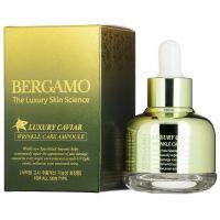 Ампульная сыворотка против морщин с экстрактом икры Bergamo Luxury Caviar Wrinkle Care Ampoule