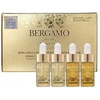 Сыворотка ампульная с золотом и коллагеном Bergamo Luxury Gold Collagen Wrinkle Care Intense Repair Ampoule Set