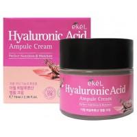 Крем для лица ампульный питающий и увлажняющий с гиалуроновой кислотой Ekel Ampoule Cream Hyaluronic Acid
