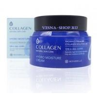 Крем для лица с высоким содержанием коллагена Enough Bonibelle Collagen Hydro Moisture Cream