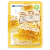 Тканевая маска для лица с маточным молочком Foodaholic Natural Essence Mask Royal Jelly