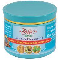 Маска укрепляющая и восстанавливающая Jinda Herb Herbal Treatment Oil Blue