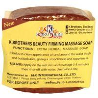 Мыло антицеллюлитное растительное массажное K. Brothers Beauty Firming Massage Soap