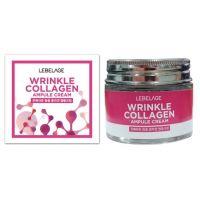 Ампульный крем с коллагеном против морщин Lebelage Wrinkle Collagen Ampoule Cream