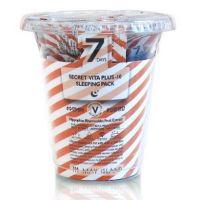 Маска для лица ночная витаминная May Island 7 Days Secret Vita Plus-10 Sleeping Pack