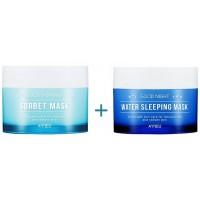 Сорбет - маска / Утренний крем + Маска для лица ночная увлажняющая