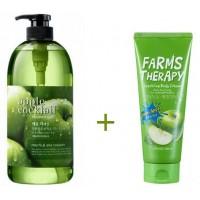 Гель для душа + Крем для тела с экстрактом зеленого яблока