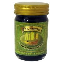 Тайский бальзам зеленый травяной Novolife