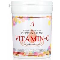 Маска альгинатная с витамином С (банка) Anskin Vitamin C Modeling Mask  (годен до: 29.09.2020)