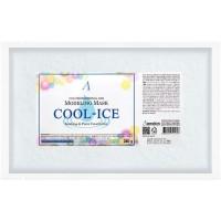 Маска альгинатная с успокаивающим действием (пакет) Anskin Modeling Mask Cool Ice
