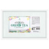 Маска альгинатная с экстрактом зеленого чая (пакет) Anskin Green Tea Modeling Mask