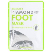 Маска – носочки для ног BeauuGreen Beauty153 Diamond Foot Mask