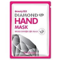 Маска – перчатки для рук BeauuGreen Beauty153 Diamond Hand Mask