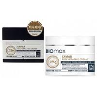 Восстанавливающий крем с экстрактом икры Biomax Caviar Regenerating Cream