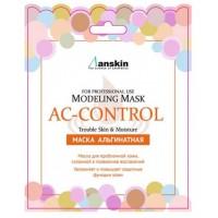 Маска альгинатная для проблемной кожи с акне (саше 25 гр) Anskin AC Control Modeling Mask
