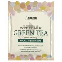 Маска альгинатная с экстрактом зеленого чая (саше 25 гр) Anskin Green Tea Modeling Mask