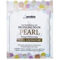Маска альгинатная с экстрактом жемчуга (саше 25 гр) Anskin Modeling Mask Pearl