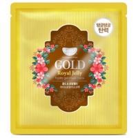 Маска с золотом и маточным молочком Koelf Gold Royal Jelly Hydro Gel Mask (годен до: 18.01.2021)