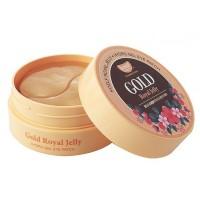 Патчи Золото и Маточное молочко Koelf Gold Royal Jelly Hydrogel Eye Patch