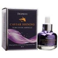 Сыворотка с экстрактом икры Deoproce Caviar Shining Turn Over Ampoule (годен до: 14.06.2020)