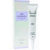Омолаживающий крем с EGF для глаз Deoproce Estheroce Eye Cream