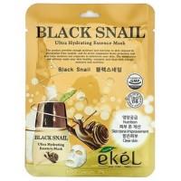 Маска для лица тканевая Черная улитка Ekel Black Snail Ultra Hydrating Essence Mask