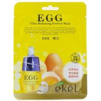 Маска для лица тканевая Яичная Ekel Egg Ultra Hydrating Essence Mask