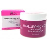 Многофункциональный ампульный крем с гиалуроновой кислотой Ekel Hyaluronic Acid All In One Ampoule Cream