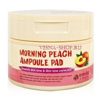 Пады с эссенцией Персик Eyenlip Morning Peach Ampoule Pad