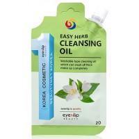 Масло гидрофильное с экстрактами трав Eyenlip Easy Herb Cleansing Oil