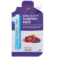 Маска с экстрактами ягод ночная Eyenlip Berry Elastic Sleeping Pack