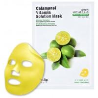 Маска тканевая витаминная Eyenlip Calamansi Vitamin Solution Mask