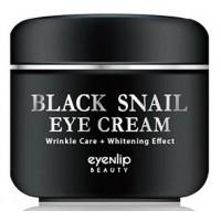 Крем для глаз с муцином черной улитки Eyenlip Black Snail Eye Cream