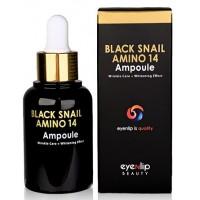 Сыворотка с муцином черной улитки и аминокислотами Eyenlip Black Snail Ampoule