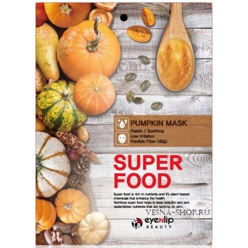 Маска тканевая с экстрактом тыквы Eyenlip Super Food Pumpkin Mask