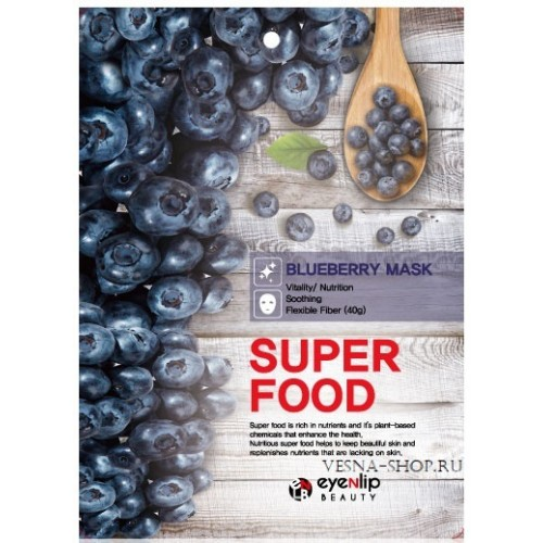 Маска тканевая с экстрактом черники Eyenlip Super Food Blueberry Mask