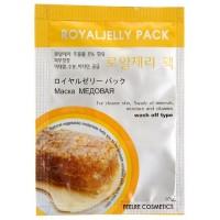 Маска тканевая с маточным молочком Feelre Royal Jelly Pack