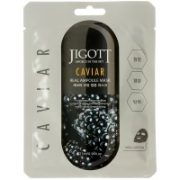 Маска тканевая ампульная с экстрактом икры Jigott Caviar Real Ampoule Mask
