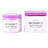 Ампульный крем для улучшения цвета лица Jigott Vita Solution 12 Brightening Ampoule Cream