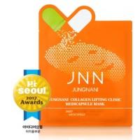 Маска тканевая коллагеновая Jungnani JNN Collagen Lifting Clinic Medicapsule Mask
