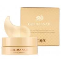 Патчи с золотом и улиточным муцином Petitfee Gold & Snail Eye Patch
