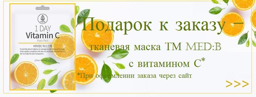 mb-banner